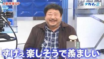 nisimura1.jpg